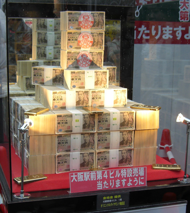 6億円IPO