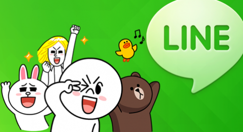 LINEIPO確定