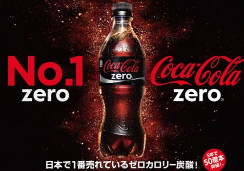 コカコーラ株主優待