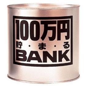 IPO当選で100万円が手にはいる