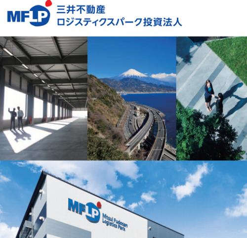 三井不動産ロジスティクスパーク投資法人(3471)IPO初値予想