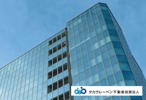 タカラレーベン不動産投資法人(3492)IPO新規上場と初値予想