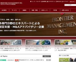 フロンティア・マネジメント(7038)IPO上場と初値予想