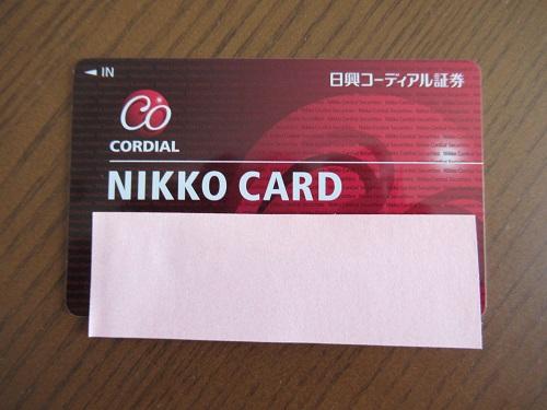 SMBC日興証券カード