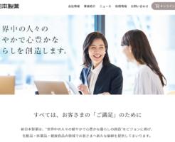 新日本製薬上場と初値予想