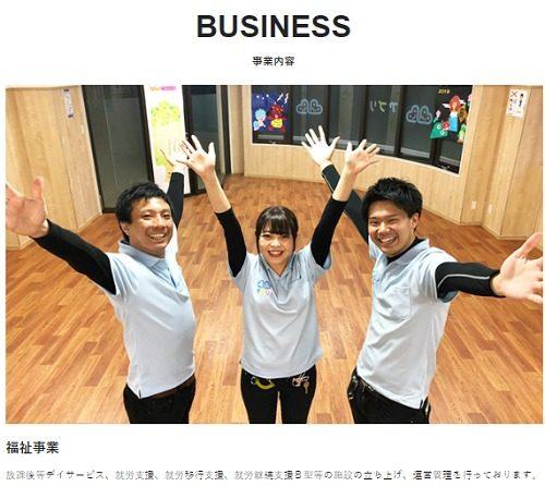AHCグループ幹事引受けとIPO予想