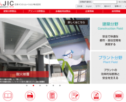 日本インシュレーション上場とIPO初値予想