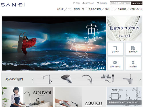 SANEI(サンエイ)IPO幹事配分と大手初値予想