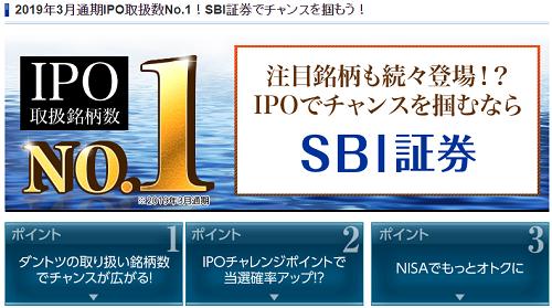 IPO引受幹事が多い証券会社