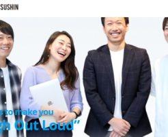東京通信(7359)上場とIPO初値予想