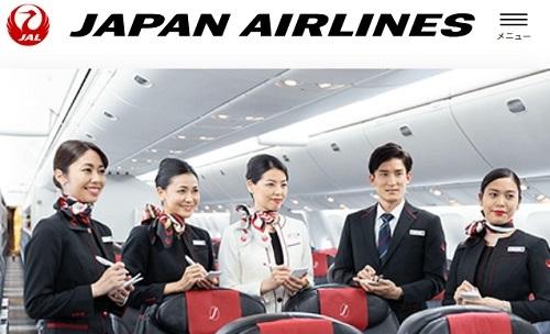 日本航空(JAL)9201が公募増資(PO)