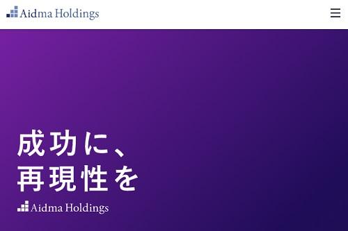 アイドマ・ホールディングス(7373)上場とIPO初値予想