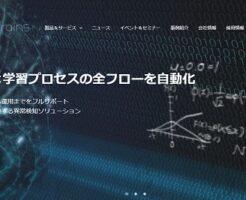 ブレインズテクノロジー(4075)上場とIPO初値予想