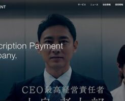 ROBOT PAYMENT(ロボットペイメント)上場とIPO初値予想