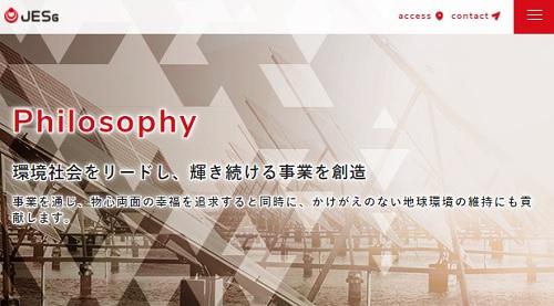 日本エコシステム(9249)上場とIPO初値予想
